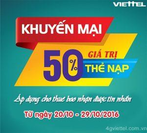 Viettel khuyến mãi 50% giá trị thẻ nạp từ 20 - 29/10/2016